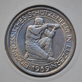 Швейцария 5 франков 1939 г., XF-UNC, 'Стрелковый фестиваль в Люцерне'