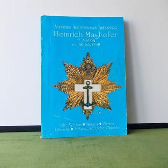 №302 Книга Каталог военного антиквариата с великолепными фото 1998 г. Германия
