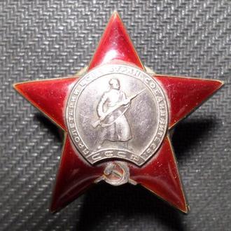 Красная Звезда 1 млн 026 тыс