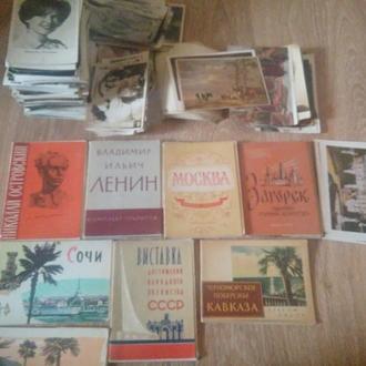 Продам открытки и фотокарточки более 500шт