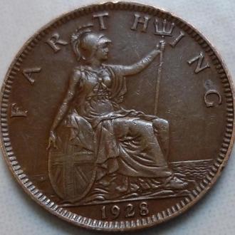 Великобритания 1 фартинг 1928