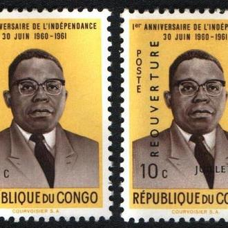 Конго (Киншаса) (1961) Президент Касавубу. Надпечатка
