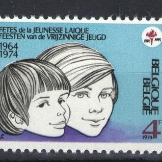 Бельгия - дети 1974 - Michel Nr. 1768 **