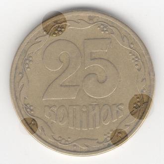 Україна 25 копійок 1992 р. Брак - треснутый штамп. Украина 25 копеек 1992 г.
