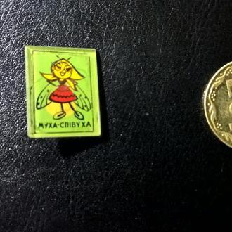 Значок СССР Муха Співуха салатовий