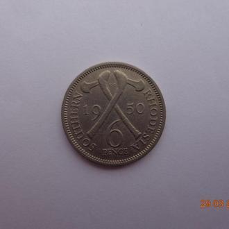 """Южная Родезия 6 пенсов 1950 George VI """"Crossed axes"""" отличное состояние очень редкая"""