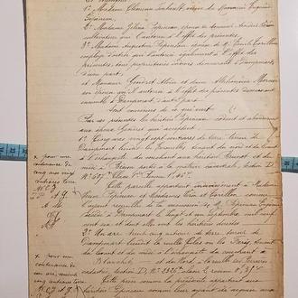Старый документ, Франция, Париж 1907 год