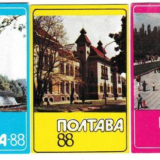 Календарики 1988 Полтава