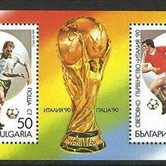 Болгария - футбол 1989 - Michel Nr. 3795-98, Bl. 208 **
