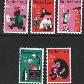 Нидерланды - дети 1967 - Michel Nr. 888-892 **