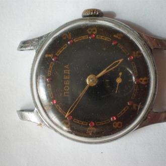 часы Победа редкие  сохран 2108