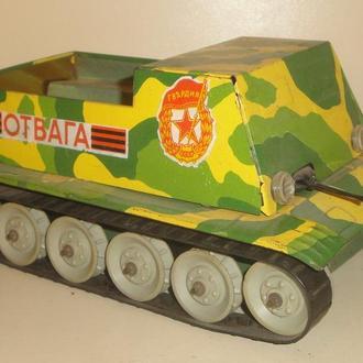Игрушка СССР Вездеход Отвага жесть с двигателем !