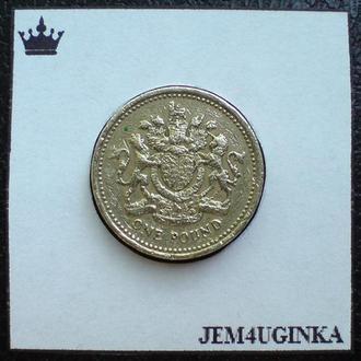 Великобритания. 1 фунт стерлингов 1983 г.