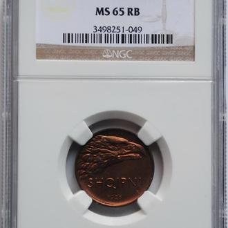 Албания 10 киндар 1926 г., NGC MS65RB, 'Королевство (1925-1938)'