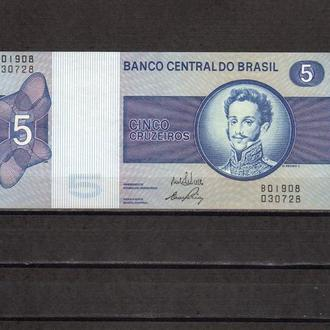 Бразилия 5 крузейро 1970 UNC