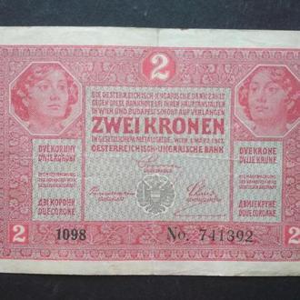 zwei kronen 1917 r.-741392