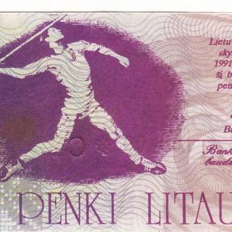 Литва 5 литавров 1991 Олимпиада равен советск. рублю метание копья