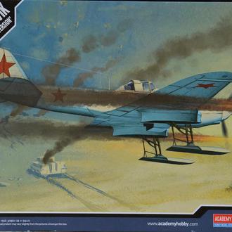 Сборная модель самолета  Ил-2 на лыжах 1:48 Academy