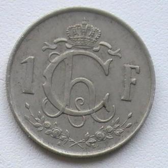 1 Франк 1952 р Люксембург 1 Франк 1952 г Люксембург