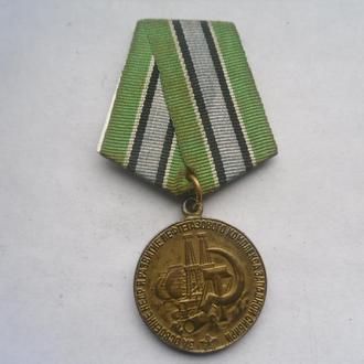 Медаль(13)копия