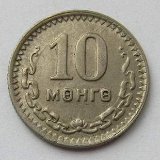 Монголия 10 мунгу 1945 (KM#18)