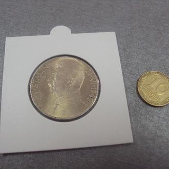 чехословакия 50 крон 1949 сталин серебро №379