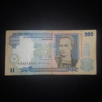 Копюра 200 грн