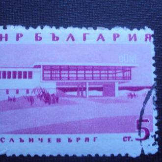 Болгария гаш.