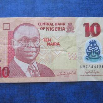 банкнота 10 найра Нигерия 2009 пластик