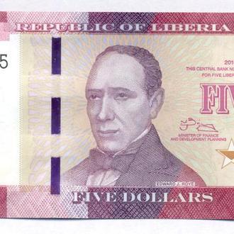 Боны Африка Либерия 5 долларов 2016 г.