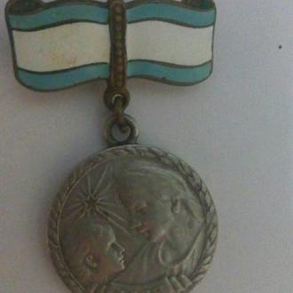 Медаль Медаль материнства 1 ст.