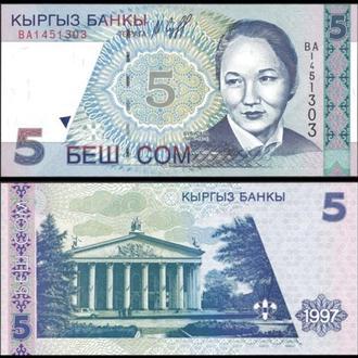 Kyrgyzstan Киргизия - 5 Som 1997 UNC - Р-13