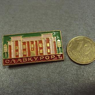 славкурорт №3059