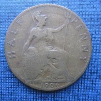 монета 1/2 пенни Великобритания 1906 Эдуард VII
