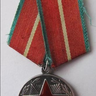 Медаль Выслуга 20 лет Безупречной службы МВД серебро