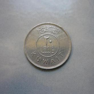 Кувейт 20 филсов 1970 парусник
