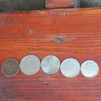Набор российских монет