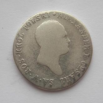2 злотых / zlote 1818 года IB Александр I, Русско-Польская монета. Серебро, подлинник.