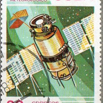 Куба 1983 Метеоспутник