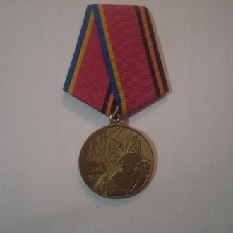 """Медаль """"60 лет Освобождения Украины"""""""