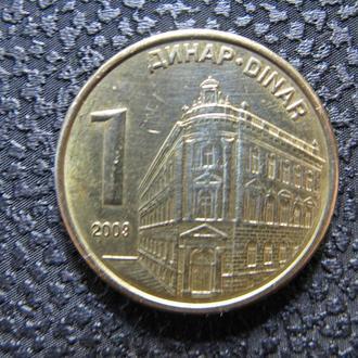 Сербия 1 динар 2003 г.