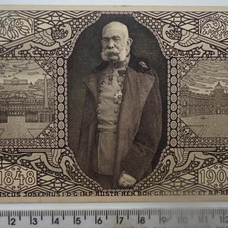 1848-1908 гг австро-венгрия Ф.Иосиф  юбилейная открытка
