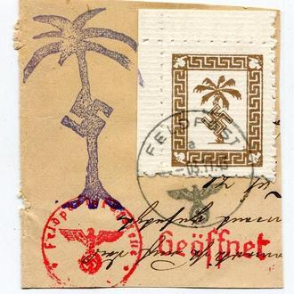 Африканський Корпус польова пошта. 1943 р. (Новодрук)