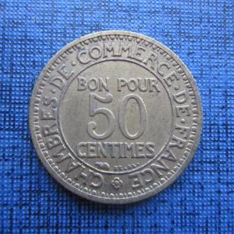 Монета 50 сантимов Франция 1928 состояние нечастый год