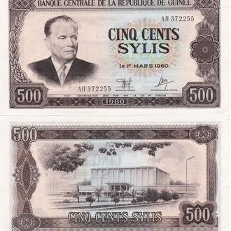 P N Guinea Папуа Н Гвинея -  500 Sylis 1980  w/holes  aUNC Javir