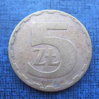 Монета 5 злотых Польша 1981