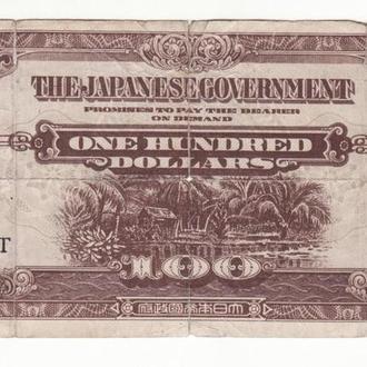 Малайя 100 долларов 1944 Японская оккупация