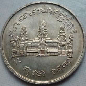 Камбоджа/ Кампучия 1 риел 1970 ФАО состояние XF=7.5$