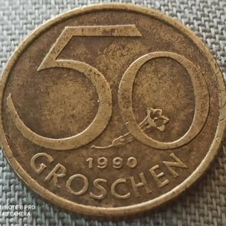 АВСТРИЯ, 50 грошей 1990