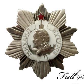 Орден Кутузова II степень (1943-1991) винтовой (КОПИЯ)